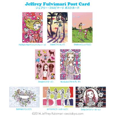 20150404JF_postcard.jpg