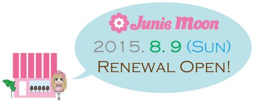 20150702_jm_renewalopen_01.jpg