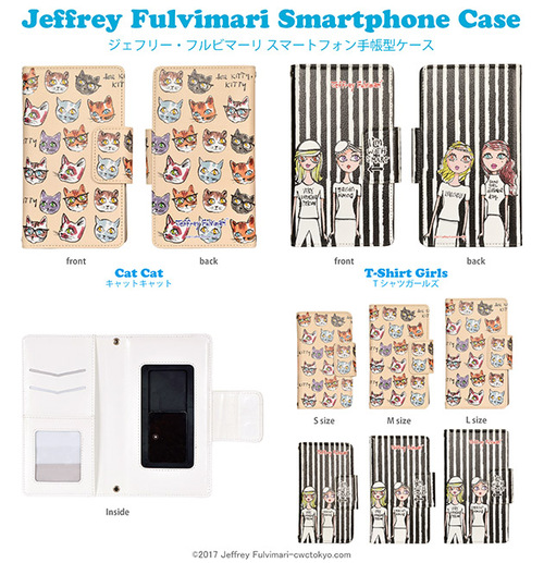 20170705_jf_smartphonecase_01.jpg