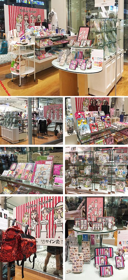 20171020_jf_ikebukuromarui.jpg