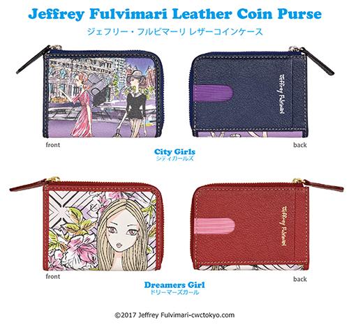 2017307_jf_coincase_jf.jpg
