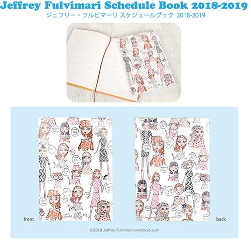 20180220_jf_schedulebook_20182019_01.jpg