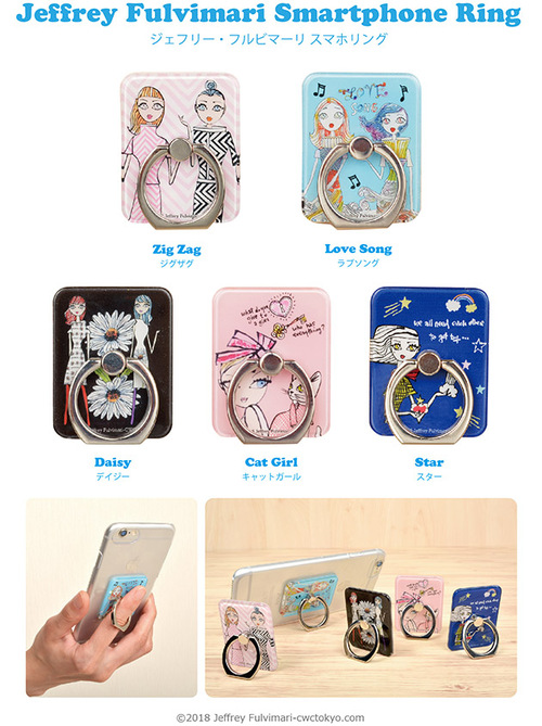20180423_jf_smartphonering_01.jpg