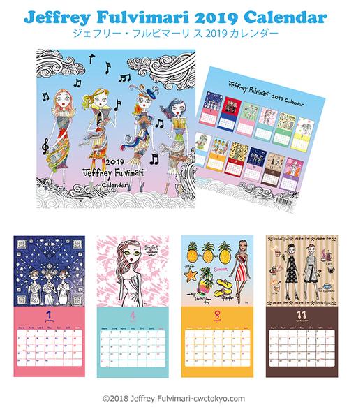 20180618_jf_calendar2019_01.jpg
