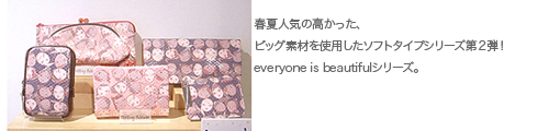 everyone_2.jpg