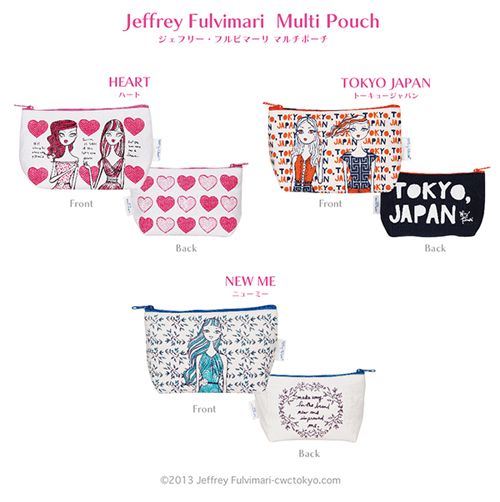 jf13nmultipouch.jpg