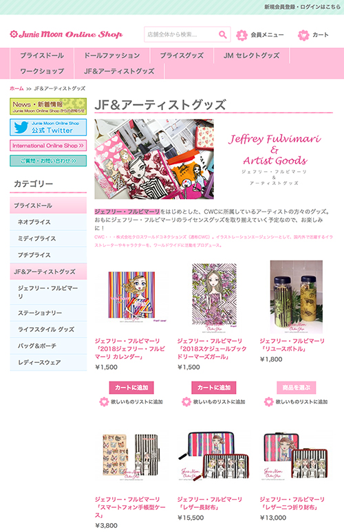 jm_onlineshop.jpg