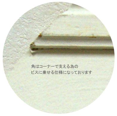 o_konaitaA4.jpg