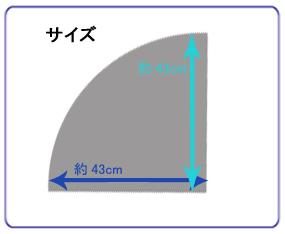 o_konaitaA5.jpg